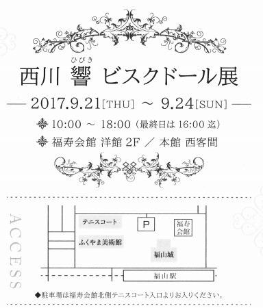 SCN_0002-1.jpg